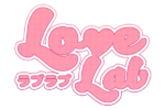 Love Lab Logo Small